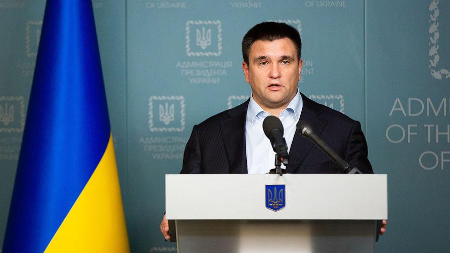 В Крыму заявили, что Климкин «опростоволосился» с прогнозом по возвращению полуострова